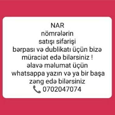 qz nömreleri - Azərbaycan: Nar ve bakcell nomrelerim satiwi ve sifariwi 10 azn den bawlayaraq