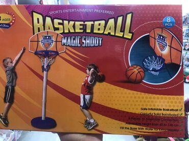 oyuncaq avtovazlar - Azərbaycan: Oyuncaq basketball