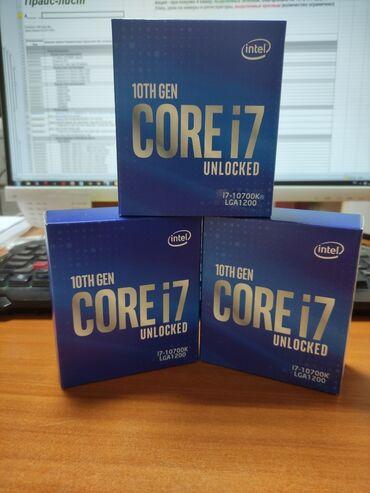 канцелярия в бишкеке в Кыргызстан: Core i7 10700K, LGA 1200 Новый В наличии 4 штуки