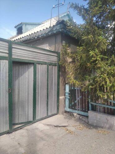 Недвижимость - Балыкчы: 100 кв. м 4 комнаты