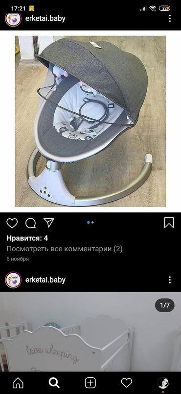 шезлонг для грудничков в Кыргызстан: Куплю б/у шезлонг как на фото. Не рабочий