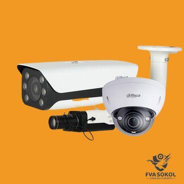 Фирменные видеокамеры от DAHUA !Качественный монтаж!Гарантия 3 года!