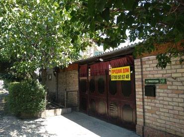 Продаю дом, 100м2, 2 уровня, р-н запад. в Бишкек