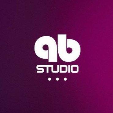 """Рпк """"ab studio"""" предлагает услуги по в Бишкек"""
