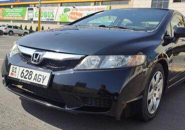 Автомобили - Кыргызстан: Honda Civic 1.8 л. 2010 | 161000 км
