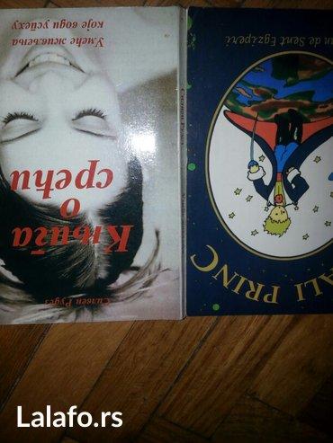 Knjige sreca je u nama i. Mali princ - Belgrade