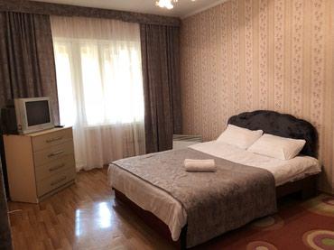 Сдаю квартиру. по суточно,ночь, в Бишкек