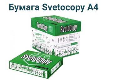 Dəftərxana malları - Azərbaycan: Бумага A4 .В коробке 5 штук.Цена за коробку 20 манат