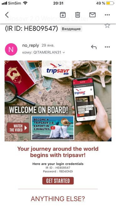 Xidmətlər - Sumqayıt: Tripsaver 2.0 İstənilən ölkənin istənilən şəhərində otellərə endirim