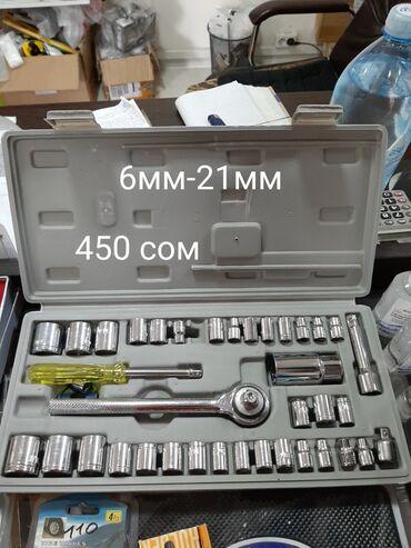 Наборы инструментов. Цены и размеры указаны на фото. Новые. Китай