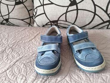 Braon kozne sandale broj pitajte - Srbija: Ciciban sandale kozne broj 26