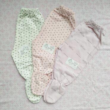 Новые штанишки (ползунки) с рождения до 6мес. самовывоз с 11 мкр