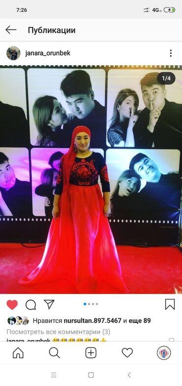платье миди в полоску в Кыргызстан: Очень красивая платья