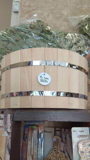 Шайка для бани,с пластиковой вставкой. в Бишкек