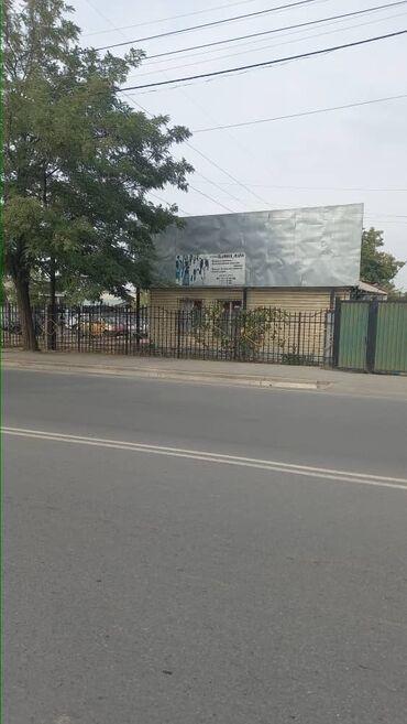 баннер бишкек in Кыргызстан   ПЕЧАТЬ: Размещение рекламы   Вывески, Лайтбоксы, Плакаты   Придорожные области, На ограждениях, заборах, На стенах и крышах зданий