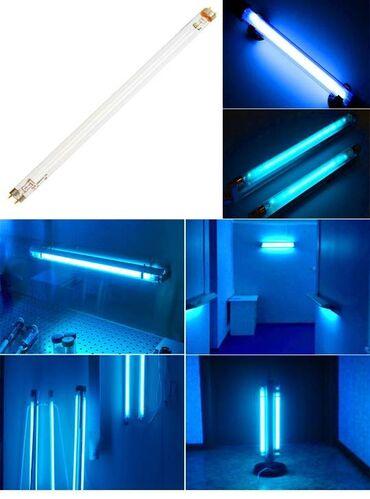 Кварцевые лампы (бактерицидные лампы) кварцевание убивает вирусы, бак