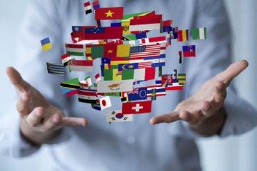 Требуется Переводчик Английского в Бишкек