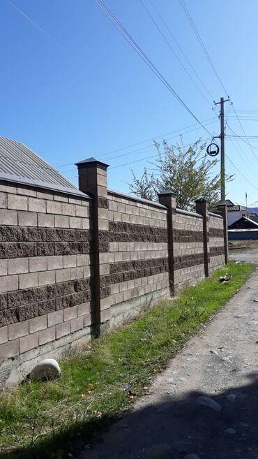 клубные дома в бишкеке в Кыргызстан: Продам 25 соток Строительство от собственника