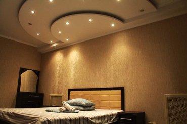советская колонка в Кыргызстан: Гостиницы сдаю посуточно элитные 1, 2, 3 комнатные квартиры! Все