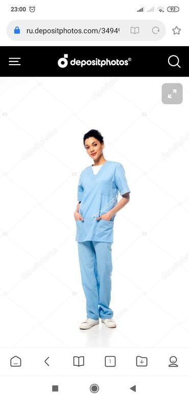 Медсестра на дому. Работаю днём . Ночью не звонить
