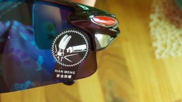 Продаю очки,линзы небьющиеся,со специальным покрытием защищающие глаза в Бишкек