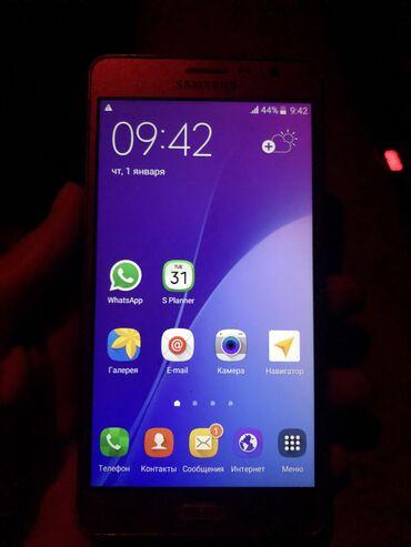 Samsung a 3 - Кыргызстан: Samsung on7.   Срочно!