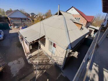 Недвижимость - Кок-Ой: 200 кв. м 8 комнат, Забор, огорожен