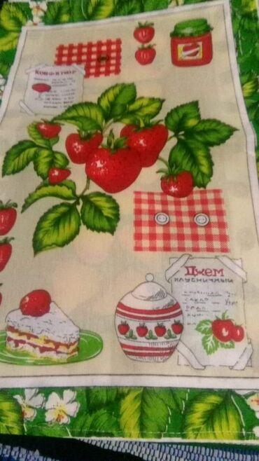 Kućni dekor - Subotica: Pamucne kuh.krpe,otkuvavaju se .cena 45 din.komad