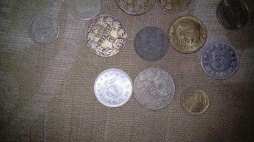 Prodajem stari novac. Kraljevina Jugoslavija - Belgrade