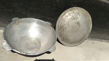Посуда - Кыргызстан: Породаю советский казан обьем 12 литров. Алюминиевый