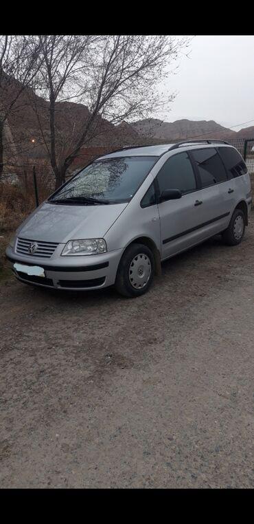 Volkswagen Sharan 2 л. 2001 | 200000 км