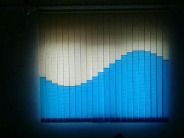 формы для изготовления ролл в Кыргызстан: Жалюзи! жалюзи!  день ночь  ролл  вертикальный    установка заме