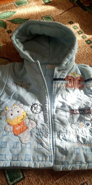 Зимняя куртка со штанами на 2года в хорошем состоянии