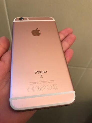Б/У iPhone 6s 64 ГБ Розовое золото (Rose Gold)