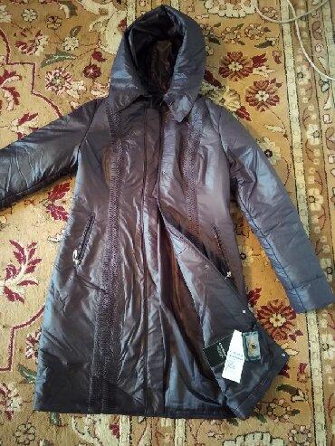 пальто женское зимнее бишкек в Кыргызстан: Куртка плащевка женская.Легкая,зимняя. Качество