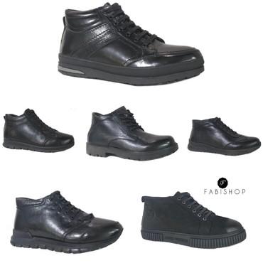 Ботинки - Кок-Ой: Мужские кожаные ботинки. мех натуральный