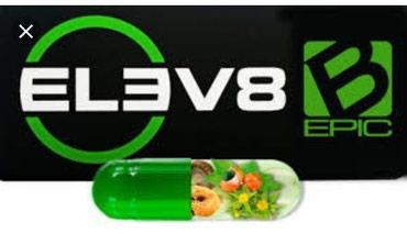 ELEV8 собрал в себя все то, что необходимо для поддержания здоровой и