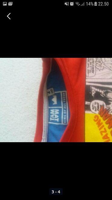 Dečiji Topići I Majice | Sokobanja: Majice nove 2-3.pogledajte i ostale moje oglase