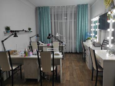 Стол в аренду - Кыргызстан: Сдаётся в аренду: маникюрный стол, кушетка В первый месяц скидка -