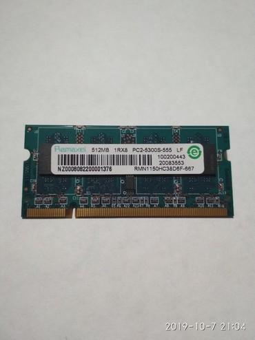 оперативная память team в Кыргызстан: DDR2 512Mb Оперативная память для ноутбука