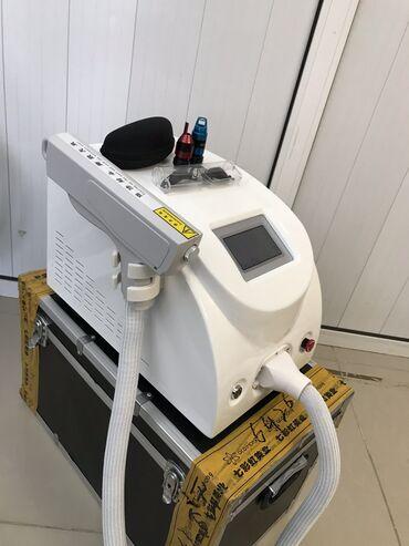 лазерный эпилятор бишкек in Кыргызстан | РУЛЕТКИ И ДАЛЬНОМЕРЫ: СРОЧНО Продаю аппарат Лазерное удаление  1- удаления татуировок  2-уда