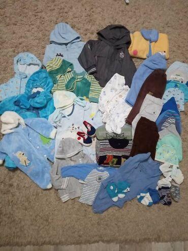 пакеты для заморозки бишкек в Кыргызстан: Пакет вещей на мальчика от рождения до 1.5-2 года