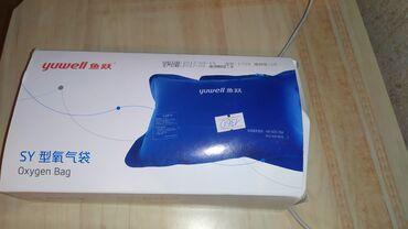 Кислородные подушки - Кыргызстан: Продаю кислородную подушку,новая