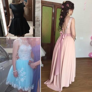шью на заказ платье в Кыргызстан: Продаются платья 42-44 размера. Сшиты на заказ. Продаю в связи с