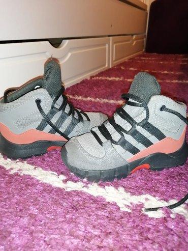 Adidas Terrex cipele/cizme za decu, broj 22(12.5cm). U odlicnom stanju