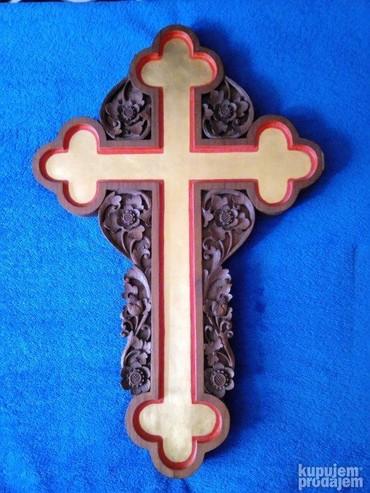 Slike | Kragujevac: Прелеп освештан Крст у дуборезу од Тисовине са 24цт златом у