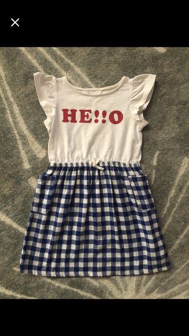 HM haljina, preslatka, vel 104, realno dosta veća