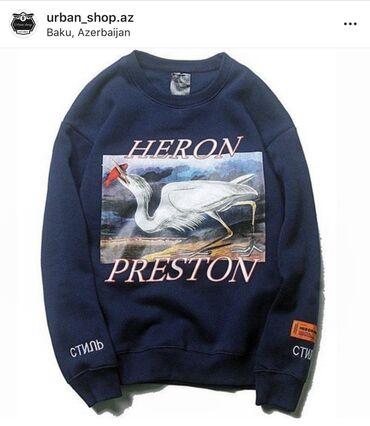 Svitşotlar - Sumqayıt: Heron Preston «стиль» L