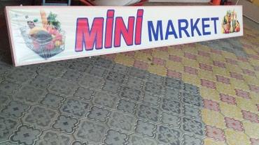 Ağdaş şəhərində Market reklami gece goruntu isigi da var uzunlugu 4mdi. 110azn. real