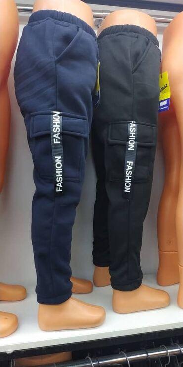 Подростковые штаны с начёсом, размер 7/12 лет, Цена 399 сом оптомещеде
